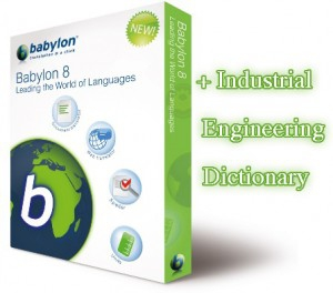 فرهنگ لغات مهندسی صنایع