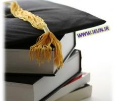 دفترچه سؤالات آزمون کارشناسی ارشد صنایع - صنایع 1390(همراه با پاسخ تشریحی و کلیدی سؤالات)