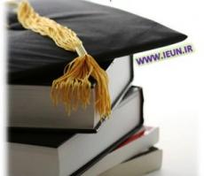 دفترچه سؤالات آزمون کارشناسی ارشد صنایع - سیستم و بهره وری 1390(همراه با پاسخ تشریحی و کلیدی سؤالات)