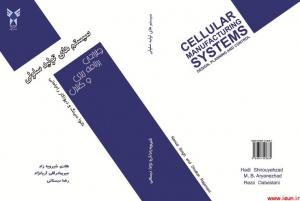 cellular-M-Sys-www.ieun.ir-