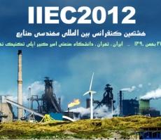 IIEC2012