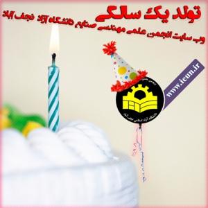 1st-birthday[www.ieun.ir]