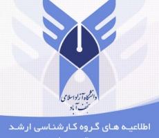 arshad2-