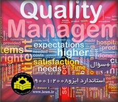 ISO-9001-2008-[www.ieun.ir]