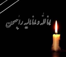 431967_MBmneG6t