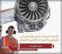 نشریه مدیریت دارایی های فیزیکی، نگهداری و تعمیرات و قابلیت اطمینان